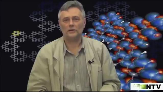 Nauka i technika nowej ery