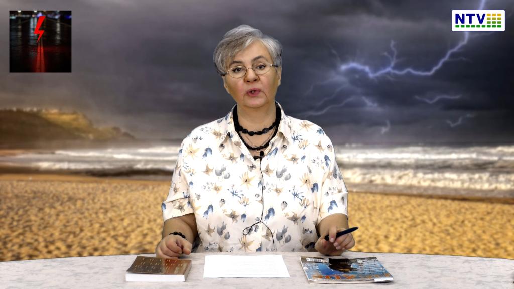 Symbolika pioruna i błyskawicy – Ewa Pawela