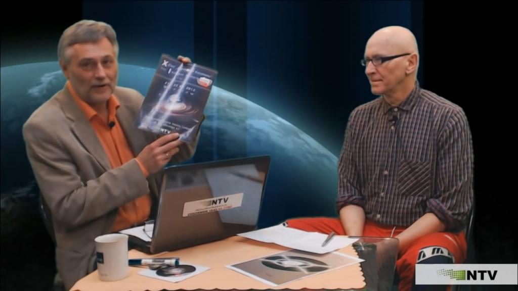 Ufo i duchowość – Tadeusz Rostkowski – UFO Oni już tu są!
