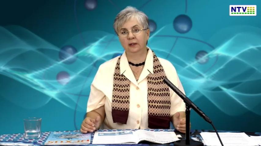 Fale elektromagnetyczne broń biologiczna albo nadzieja medycyny – Ewa Pawela