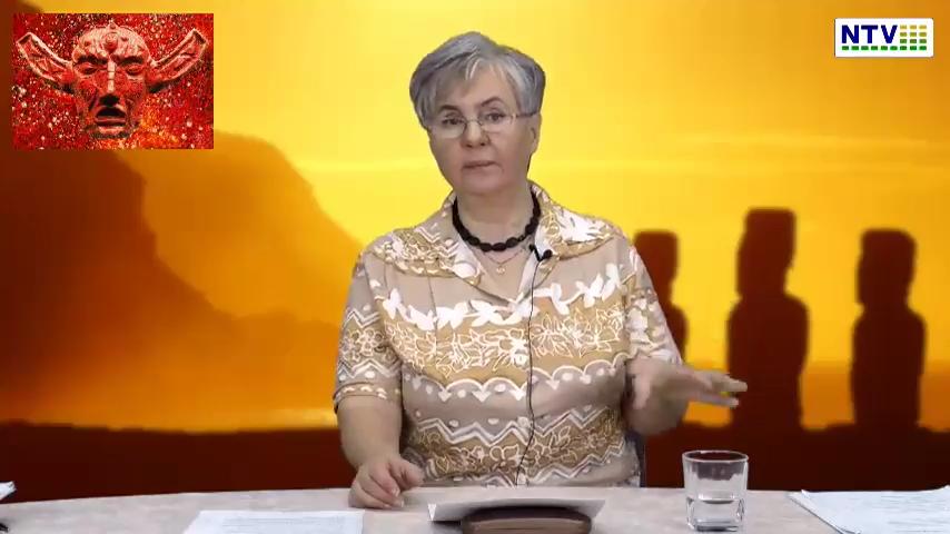 Nowy Porządek Świata Według Kanibali – Ewa Pawela